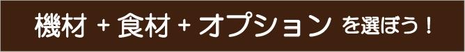 BBQ神奈川 海で出来る かながわばーべきゅー