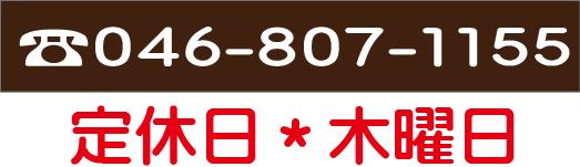 三浦海岸bbq 三浦海岸バーべキュー bbqレンタル BBQレンタル 三浦ふぁいん ファイン